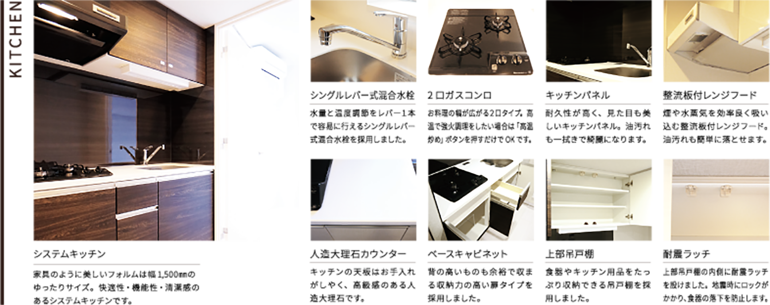 The residence of tokyo ty16 for Kitchen equipment contractors