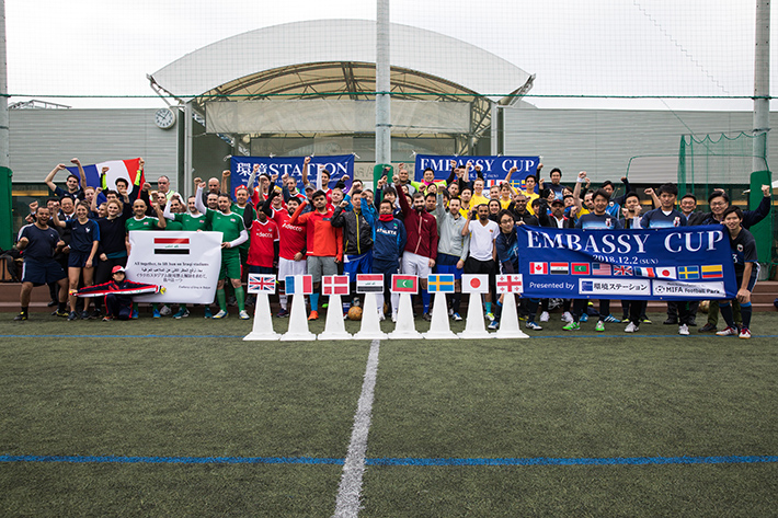 Embassy Cup2018